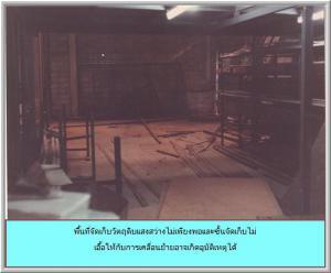 AFterIMproveMaterialhanring58
